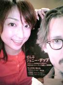 Miki0048_1