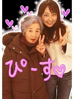 大好きなばあちゃん!