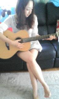 guitar !!