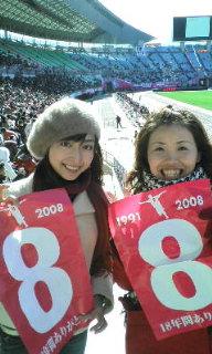 セレッソ大阪・2008